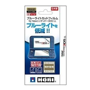 Film New 3DS XL Hori
