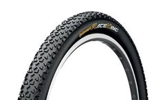PNEU CONTINENTAL RACE KING PERFORMANCE DOBRÁVEL KEVLAR - MTB 26