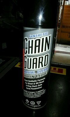 LUBRIC. MAXIMA CHAIN GUARD SYNTHETIC 395 GMS
