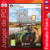 Farming Simulator 19 - Platinum Edition / ESPAÑOL