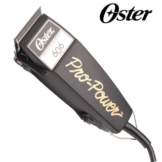 Maquina oster pro power 606