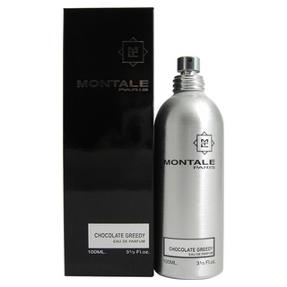 Montale Chocolate Greedy Compartilhável - Decant - comprar online