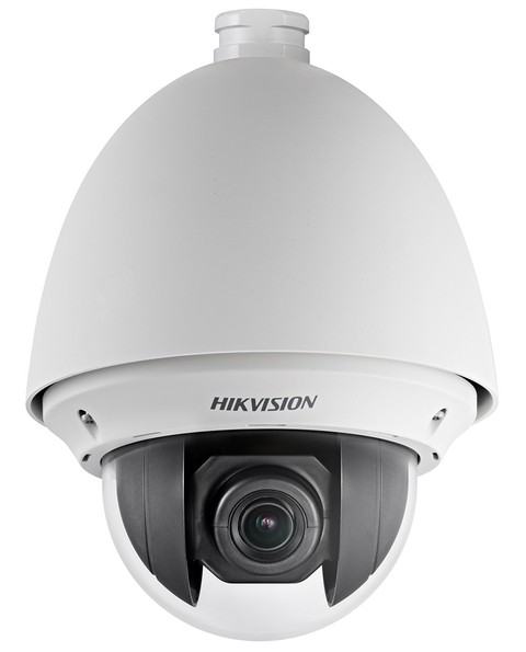 CS CAMARA DOMO IP DS-2DE4220-AENS PTZ 20X FULL HD 720/1080P ANTIV HIKVIS G/36 ME