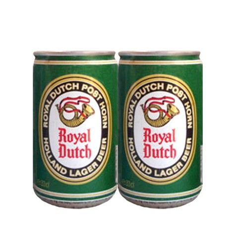 LATA ROYAL DUTCH POST HORN 330 ML BOCA LARGA FERRO HOLLAND