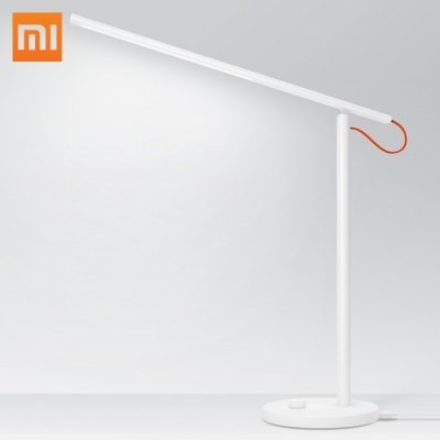 Xiaomi Intelligent Desk Lamp