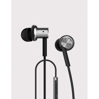 Xiaomi Piston Earphone High Definition