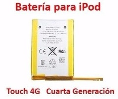 Batería Apple Ipod Touch 4g Mp3 Usb Player Original Gb Sd 3g