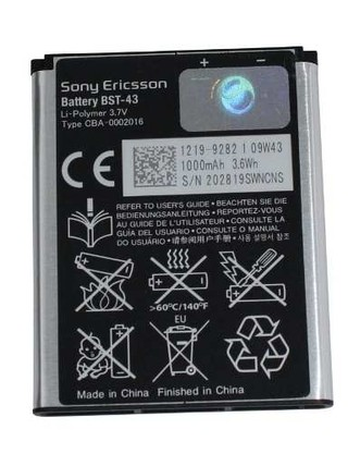 Batería Celular Sony Walkman Wifi 4g Usb Mp3 Gb Original 3g - ELECTROSUPPLIES