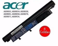 Batería Laptop Acer Aspire Notebook Wifi Mp3 Usb 3810t Gb 4g