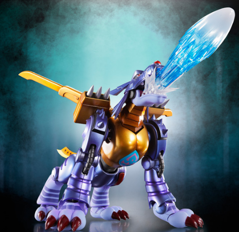 Metal Garurumon na internet