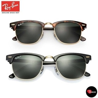 ray ban original lente azul degrade
