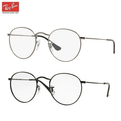 lentes ray ban de lectura