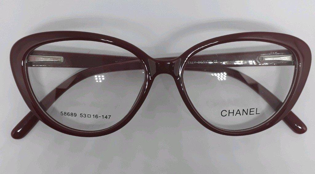 1489475a0 Armação de Óculos para Grau Gatinho Vinho Chanel. 1