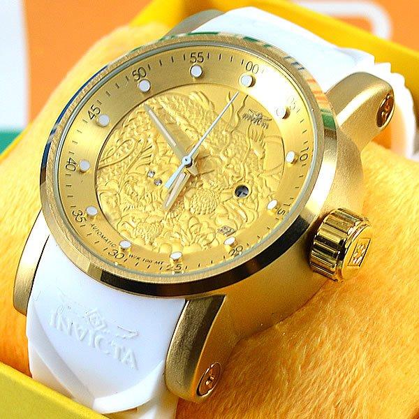 Relógio Invicta Yakuza S1 Dragon Dourado Pulseira Silicone Branca Unissex à  prova D´água 73a0883528