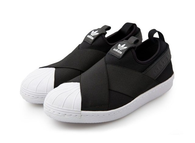 brand new 79ac1 3e575 adidas superstar ii shoes b77271 comprar camisas da adidas adidas superstar  slip on
