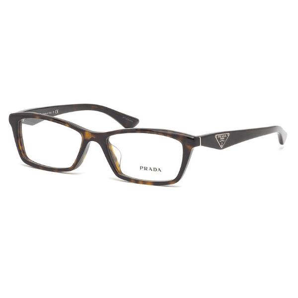 95ea62884 Óculos de Grau Prada PR20RV 2AU1O1 - Indie Óticas