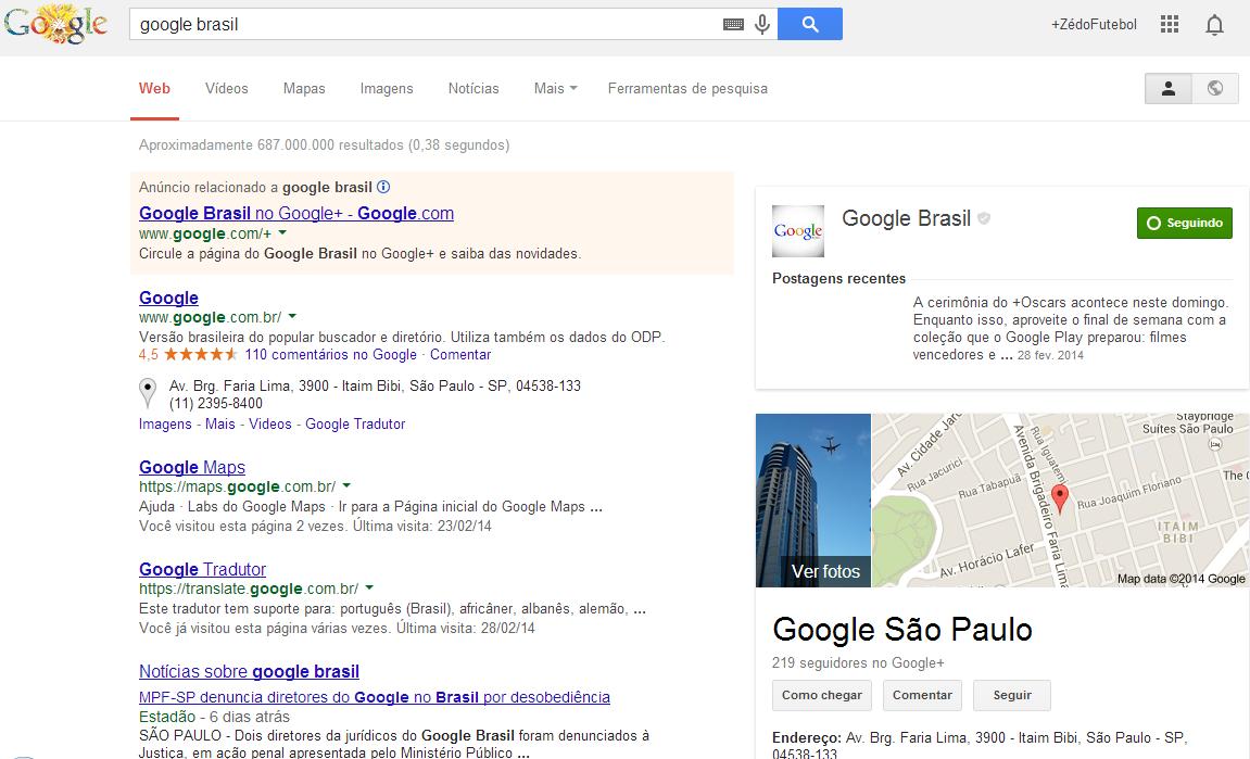Como verificar uma página no Google Mais