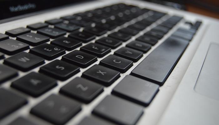 Conheça as regras de privacidade do Marco Civil da Internet