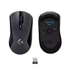 Mouse Gamer Inalambrico Logitech G603 en internet