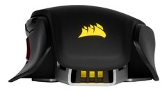 Mouse Gamer Corsair M65 Rgb Elite Ajustable Negro en internet