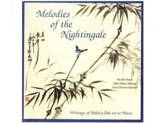 Melodies of the Nightingale – CD
