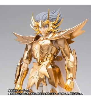 Máscara Da Morte Cancer Oce Saint Seiya Cloth Myth Ex Bandai
