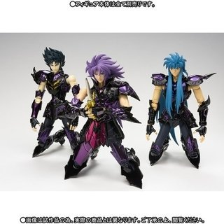 Saint Seiya Broken Surplice Set - Cloth Myth Ex - Bandai