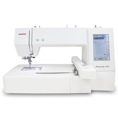 Bordadora Janome Mc 400e Area 200x200mm 2019 - comprar online