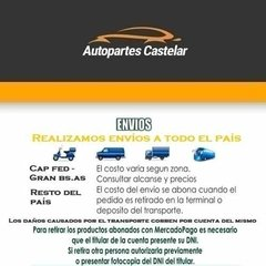 Casco Optica Chevrolet Luv 1992 / 1996 C/reten - Autopartes Castelar