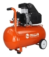 Compresor Aire Niwa Afw-50 Sin Aceite 50 Lts 2.5 Hp 120 Lbs
