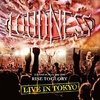 LOUDNESS - RISE TO GLORY: LIVE IN TOKYO (2CD/DVD)(DIGIPAK)