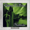 CHILDREN OF BODOM - HATEBREEDER (DELUXE EDITION)