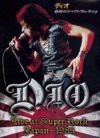 DIO - LIVE AT SUPER ROCK JAPAN 1985 (DVD)