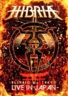 HIBRIA - BLINDED BY TOKYO LIVE IN JAPAN (DVD)