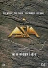 ASIA - LIVE IN MOSCOW 1990 (CD/DVD)