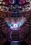 MARILLION - ALL ONE TONIGHT LIVE AT THE ROYAL ALBERT HALL (DVD)