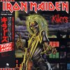 IRON MAIDEN - KILLERS (PAPER SLEEVE) (IMP/RU)