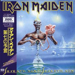 IRON MAIDEN - SEVENTH SON OF A SEVENTH SON (PAPER SLEEVE) (IMP/RU)