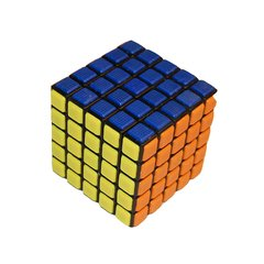 Cubo Magico Lanlan 5x5x5 Tiled Stickerless