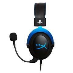 Headset Gamer HyperX Cloud PS4 - Geek Spot