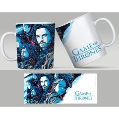 Taza Beyond The Wall - comprar online