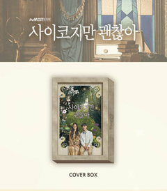 IT'S OKAY NOT TO BE OKAY OST - comprar online
