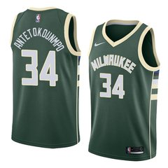 Milwaukee Bucks - icon edition jersey