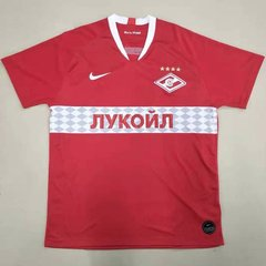 CAMISA spartak moscow home 19/20 - comprar online