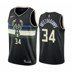Milwaukee Bucks - statement edition JERSEY