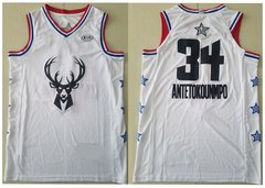 giannis antetokounmpo - m. bucks all-star game jersey - comprar online