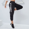 Calca jogger stripes preto - Labellamafia