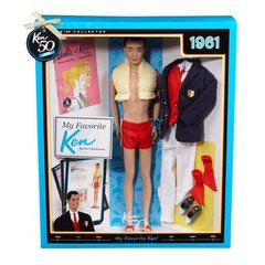 1961 My Favorite Ken