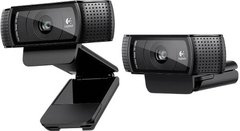 Webcam Logitech Pro C920 1080p Full Hd Micróf Skype Cuotas - GRUPO OFFICE POINT