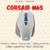 MOUSE CORSAIR M65 GAMING